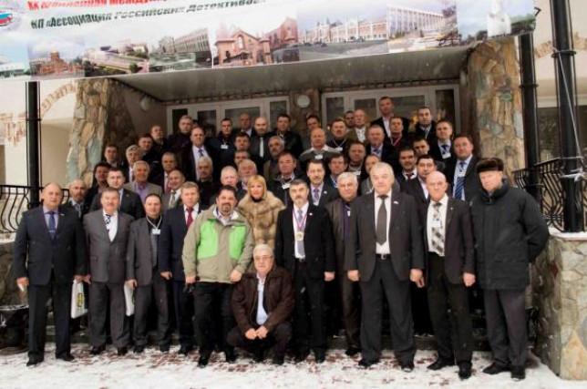 Международная конференция частного сыска в Новосибирске